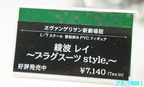 i01206 (1)