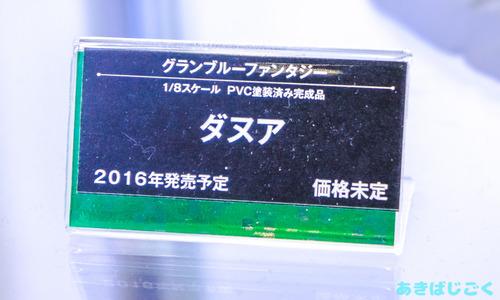 animejapan2016_figure10