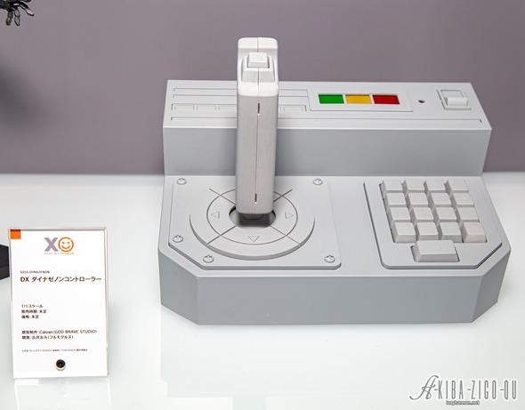 20210529-201