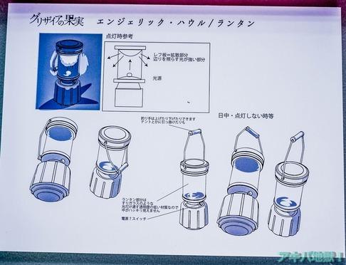 UDXアニメセンターグリザイアの果実展-40