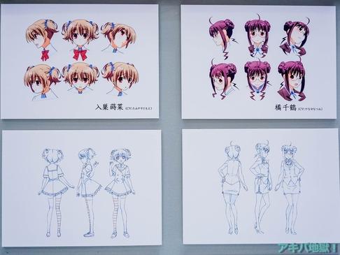 UDXアニメセンターグリザイアの果実展-15
