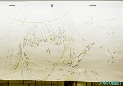 UDXアニメセンターグリザイアの果実展-92