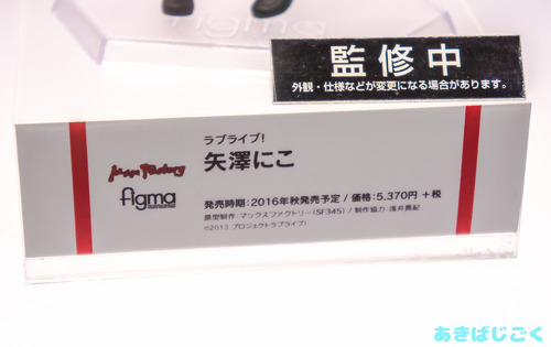 animejapan2016_figure67