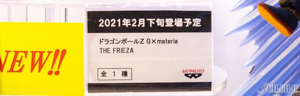 20210222-159