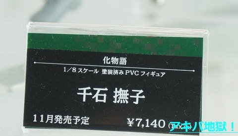 i01224 (1)