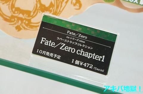 i01072 (1)