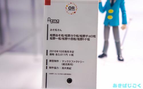 animejapan2016_figure91