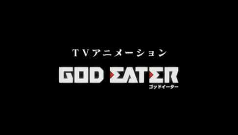 アニメ『ゴッドイーター』