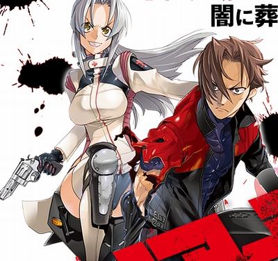 triagex-anime2