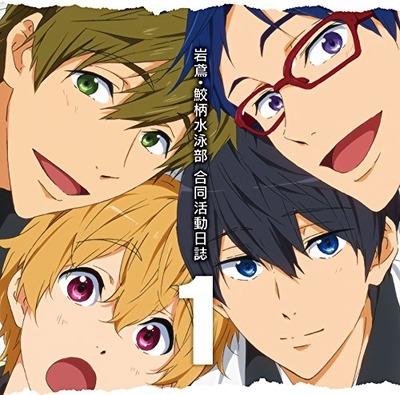 「Free!」ドラマCD第1弾がオリコン週間TOP10入り