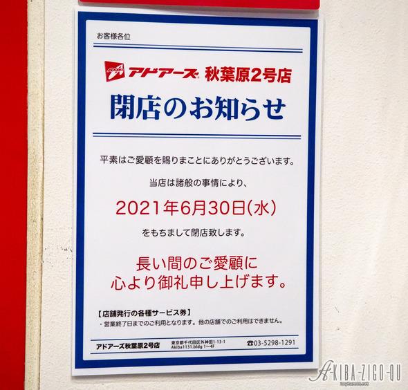20210615-091