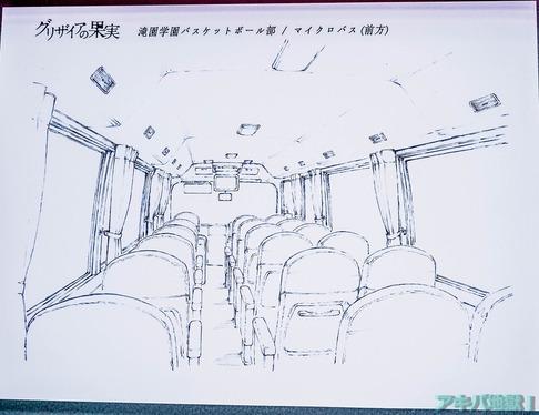 UDXアニメセンターグリザイアの果実展-43
