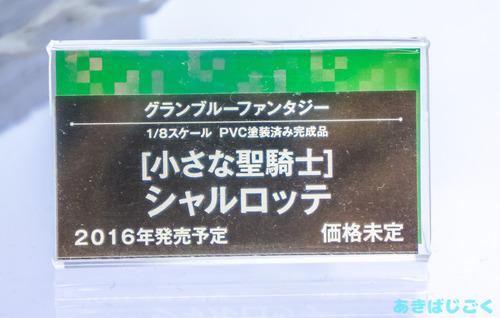 animejapan2016_figure16