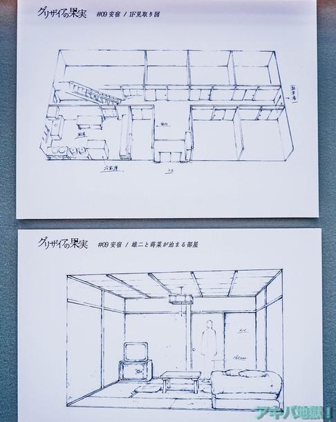 UDXアニメセンターグリザイアの果実展-34