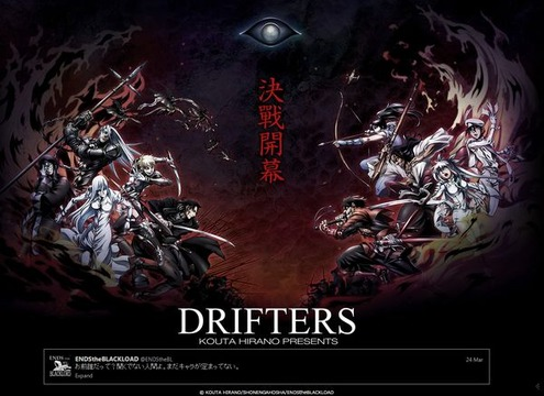 アニメ「ドリフターズ」公式サイト