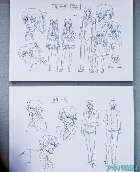 UDXアニメセンターグリザイアの果実展-32