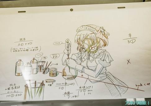 UDXアニメセンターグリザイアの果実展-69