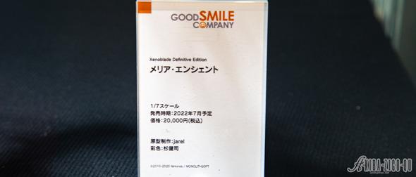 20210301-059
