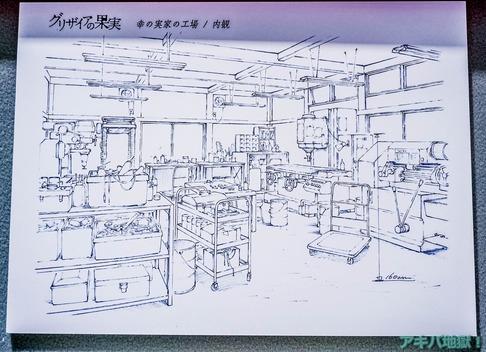 UDXアニメセンターグリザイアの果実展-27