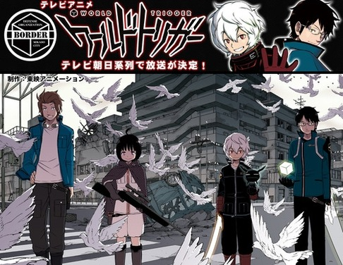 worldtrigger2