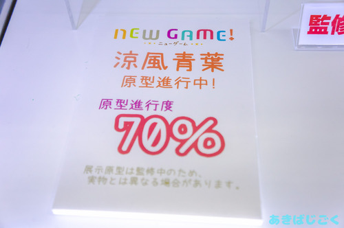 animejapan2016_figure12