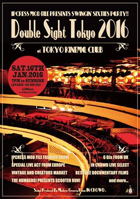 『Double Sight Tokyo2016』チケット発売開始!!!