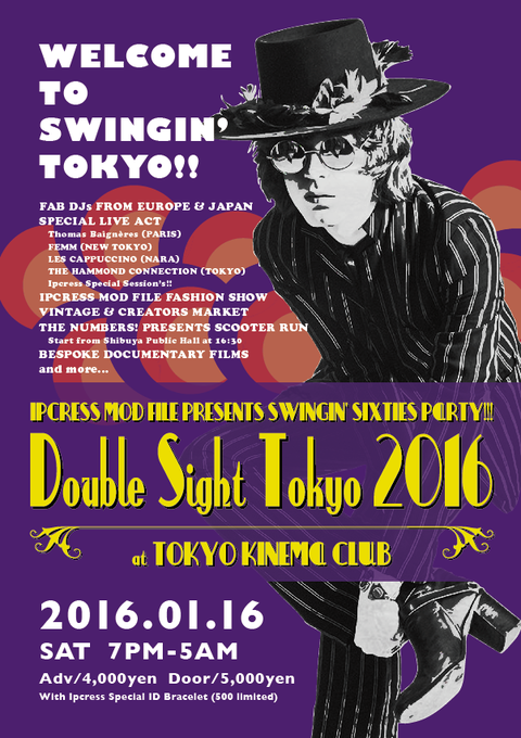 DOUBLE SIGHT TOKYO 2016まで残り12日♪
