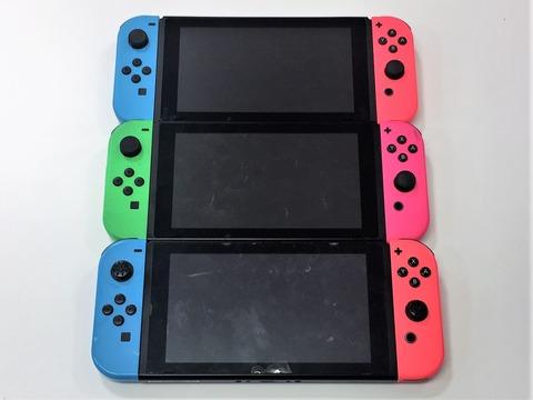 20180902_01_switch