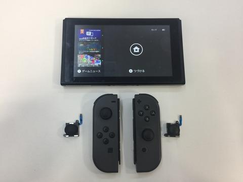 20190210_01_Switch