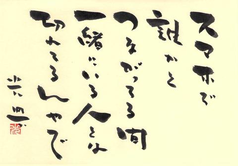20130917072519_0