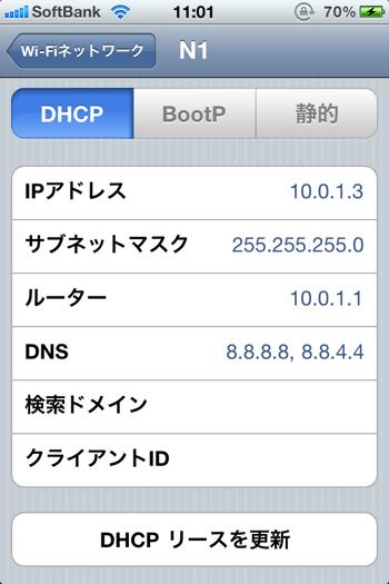 iphone_wifi_7979 (1)