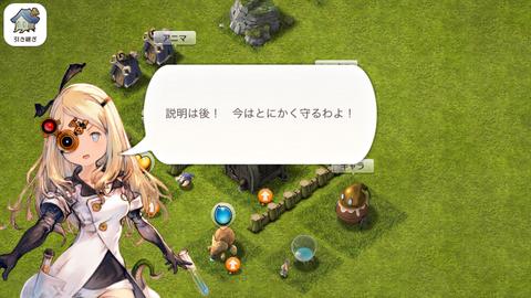 リトル ノア (3)