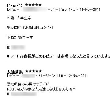 rev (1)