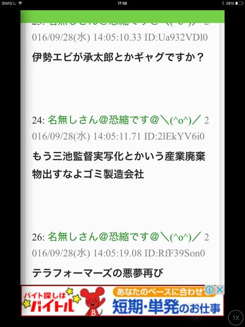 sinsoku8