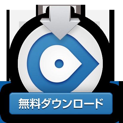 tfree_dl_logo
