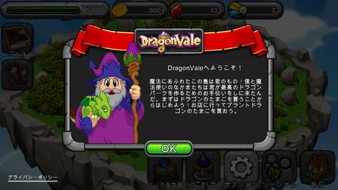DragonVale (2)