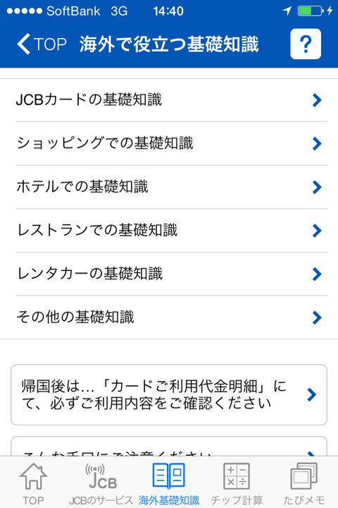 jcb11