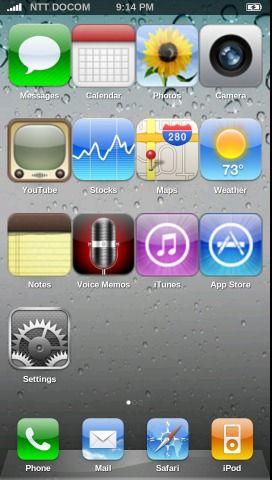 111221_fake_iphone4s_1