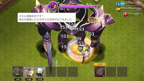 リトル ノア (55)
