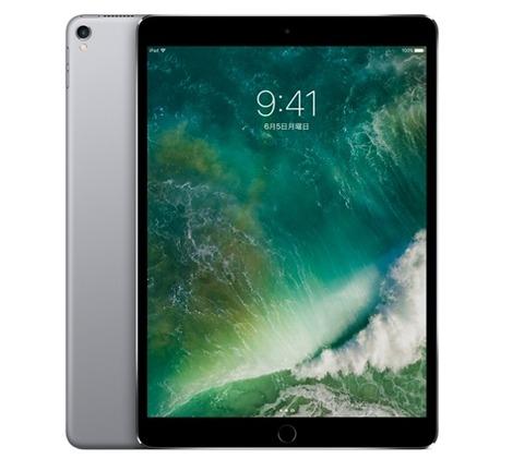10.5インチの新型「iPad Pro」の値段wwwwww