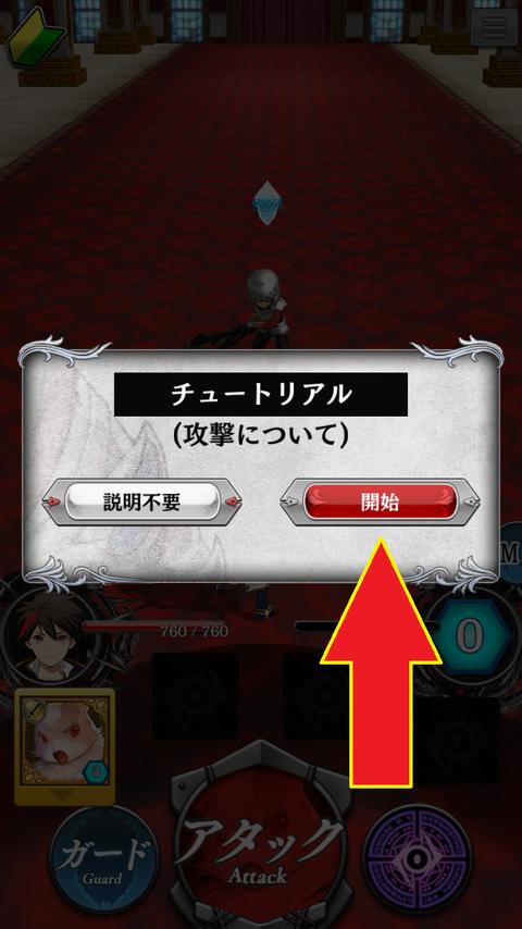 ガーディアンズ・ヴァイオレーション (9)