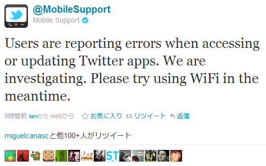 mobilesupport