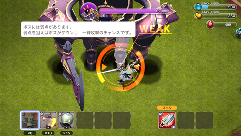 リトル ノア (52)