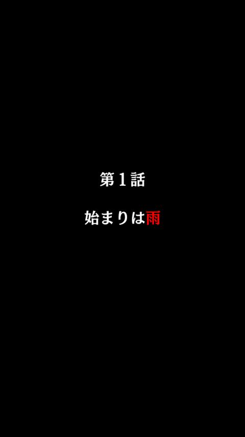 ガーディアンズ・ヴァイオレーション (4)