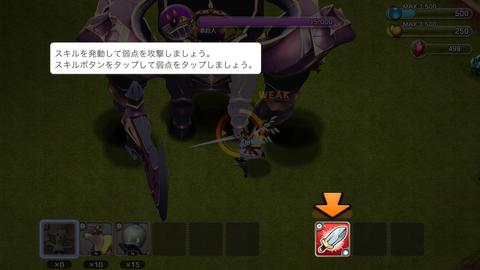 リトル ノア (53)