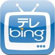 telebing