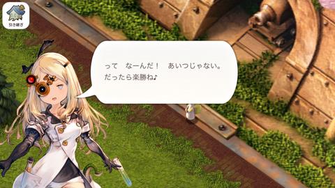 リトル ノア (4)
