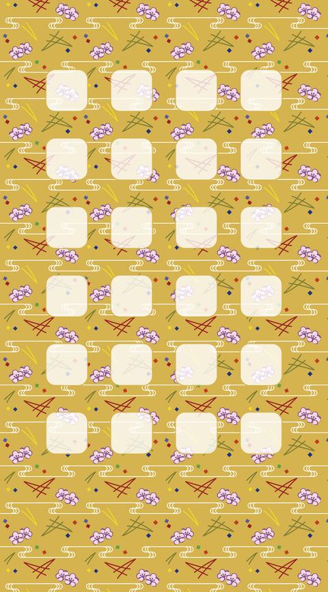 11724_wallpaper_1438x2592_iPhone6_plus_6s_plus