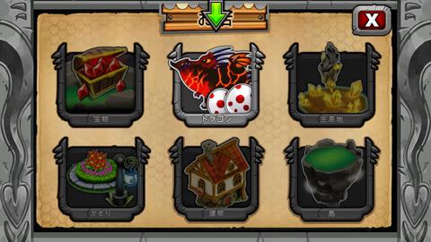 DragonVale (4)
