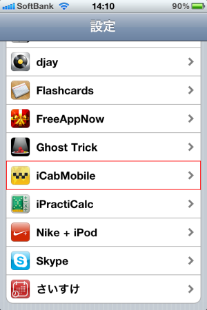 icab (2)